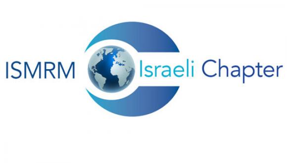 3rd Pre-ISMRM meeting 2016